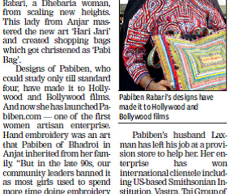 Pabiben in Times of India News