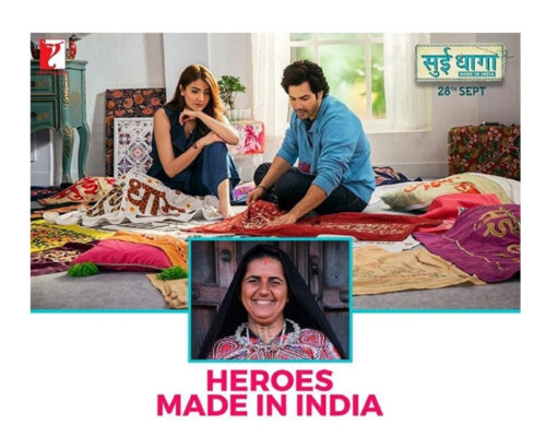 Sui Dhagaa Movie Banner, Heroes Made in India